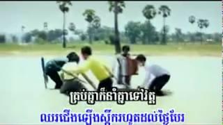 Khemarak Sereymon-Khmer New Year Song