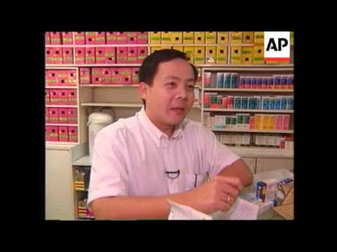 PHILIPPINES: VIAGRA GOES ON SALE NATIONWIDE