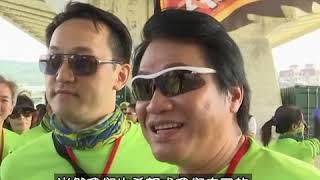 庆祝端午佳节 台湾数十团队参加龙舟比赛