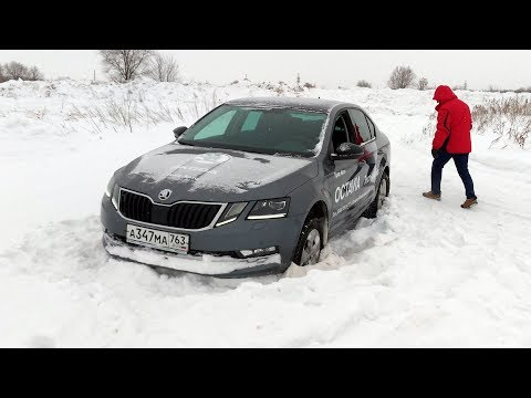 Забрали с салона НОВУЮ Skoda OCTAVIA