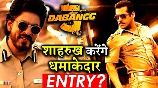 OMG: Shahrukh Khan To Be Part of Salman Khan's DABANGG 3?