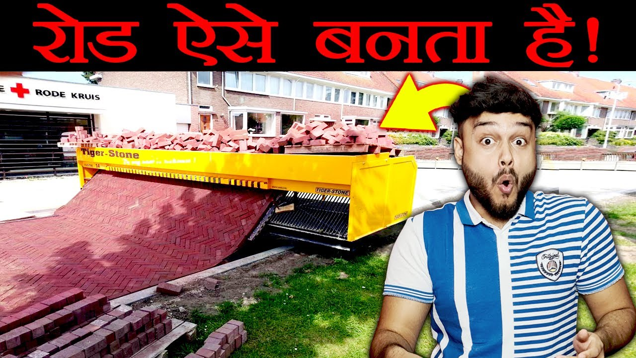 रोड ऐसे बनता है - Unique Road Construction Machines and Random Facts - TEF Ep 112