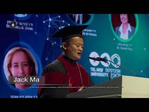 Jack Ma on Israel at the Tel Aviv University Honorary Degrees Ceremony
