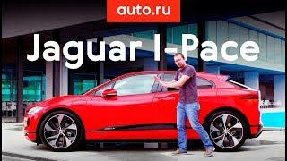 Злейший друг «Теслы»: тест-драйв Jaguar I-Pace