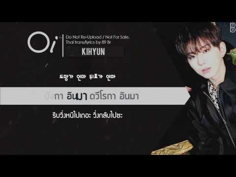 [Karaoke-Thaisub] Oi - MONSTA X(몬스타엑스) #89brฉั๊บฉั๊บ