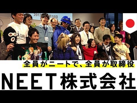 Japanese NEETs tired of unemployment found company