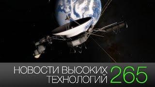 видео Новости Технологий