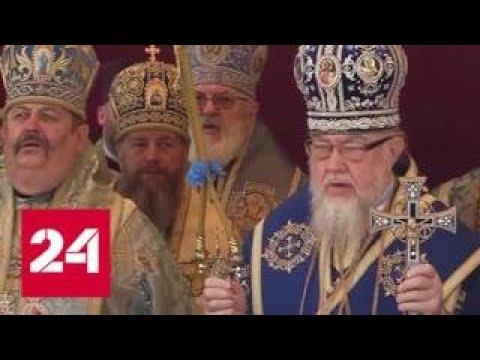 Турникеты и светофоры: Константинополь готовится к приезду Порошенко - Россия 24