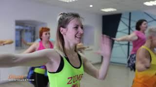 Занятия по ЗУМБА в ТОМСКЕ | Школа танцев Drive