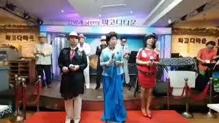 ?서울의 찬가(패티김)?우리문화예술단  모든출연진 다함…
