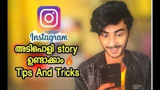 instagram tricks and tips for stories🔝🔥