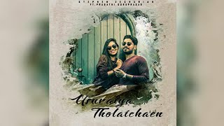 USURAIYE THOLAICHEN SONG DOWNLOAD LINK👇👇**SPOTIFY LINK**