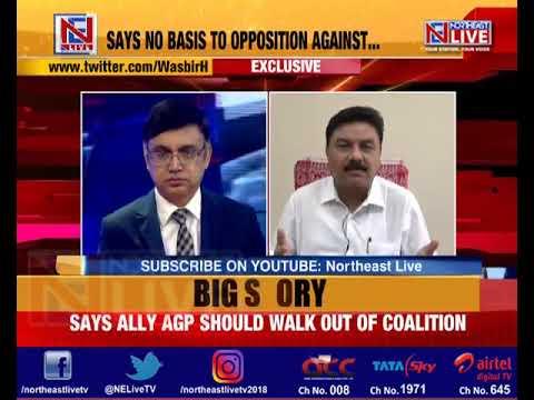Assam BJP President Ranjit Das' Attack On AGP