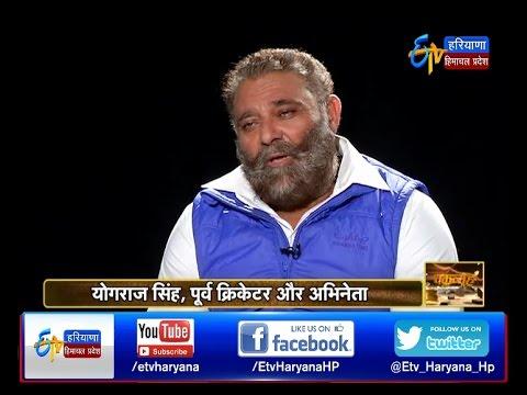 Chakravyuh- Yograj Singh-