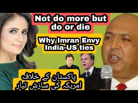 Imran Khan Wants US-India type relations with Washington analysis Sajid Tarar