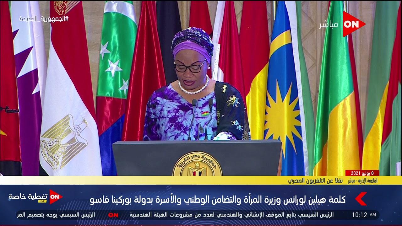 كلمة هيلين لورانس وزيرة المرأة والتضامن الوطني والأسرة بدولة بوركينا فاسو