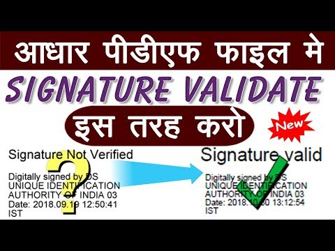 How to Validate Digital Signature in Aadhaar Card PDF File