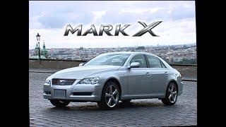 トヨタ マークX(120系) ビデオカタログ 2004 Toyota Mark X(Reiz) Promotional Video In JAPAN