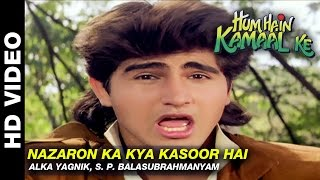 Nazaron Ka Kya Kasoor Hai - Hum Hain Kamaal Ke |  Alka Yagnik, S. P. Balasubrahmanyam | Anupam Kher