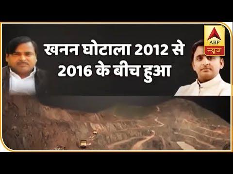 जो गायत्री प्रजापति कल पराये थे, वो आज 'खास' हो गए? | ABP News Hindi