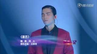 [130824] 蕭敬騰、馬達.是否 + Love is over