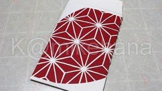 型紙を使って作る、切り絵を活用したポチ袋の作り方です。 型紙は切り絵...