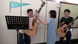 『ききこみトラベルin台湾』台北初ライブは地下道で編。 地下道で演奏し...