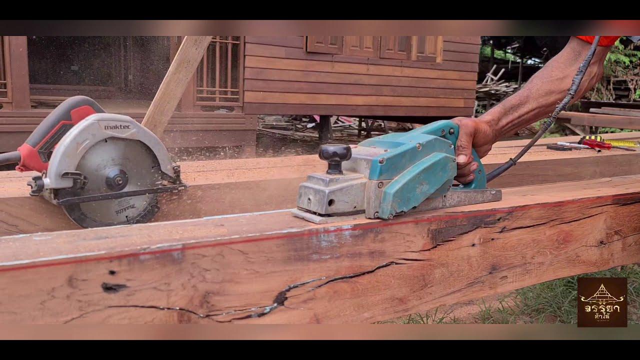 Update นำเข้าเสาและลอดตรงไม้เต็งเก่า เตรียมขึ้นงานบ้านลูกค้าคิวต่อไป (จรรยาค้าไม้)