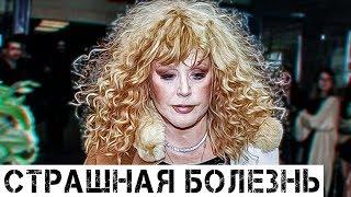 Алла Пугачева потеряла 20 килограммов из-за болезни