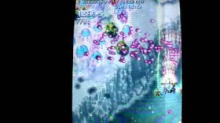 XBox 360: Mushihime Futari 1.01 (360 mode) @ 24kHz pt1