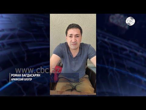 «У армянских солдат воровали даже хлеб». Армянский блогер о преступлениях Кочаряна и Саргсяна