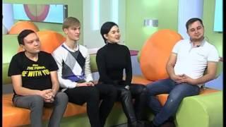 Команда КВН 'Лица Республики' в  шоу 'Утро в столице'  на телеканале Вся Уфа