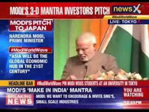 PM Narendra Modi addresses at Japan India association