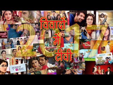Top 10 Most Controversial Television Shows | Talented India News