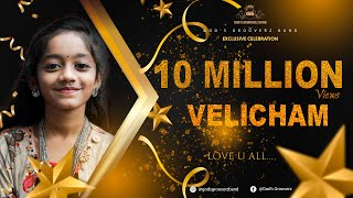 NEW TAMIL CHRISTMAS SONG | VELICHAM | OFFICIAL MUSIC VIDEO | FULL HD