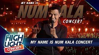 """พีคสุด กับเพลงดัง หนุ่ม กะลา จาก My Name Is Num Kala 19 ปีที่ """"รอ"""" #ไม่มาก็คิดถึง Concert"""
