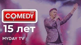 Впервые Comedy Club выступили в Ташкенте