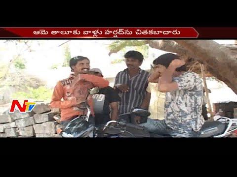 Close Friends Turn traitors || Neram Nijam Part 1 || NTV