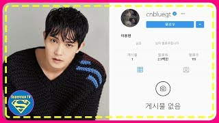 CNBLUE's Jonghyun has Now Deleted All of His Instagram Posts, Fans: