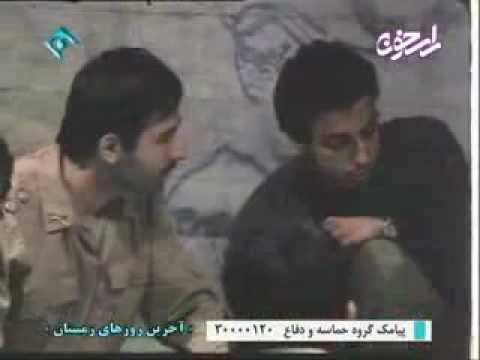 "A documentary about ""Hasan Bagheri"" commander of IRGC during Iran-Iraq war.Part7"