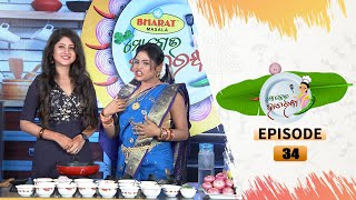 MO BOU HATA RANDHA | Full Ep 34 | 21th Feb 2021 | Odia Serial - TarangTV