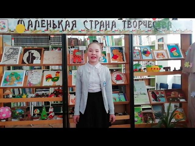 Изображение предпросмотра прочтения – АнгелинаБаязитова читает произведение «Все слышнее голос милый ...» (Карим Мустай)
