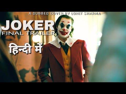 JOKER - Final Trailer   HINDI   Cover Dub by Dubster Lohit Sharma