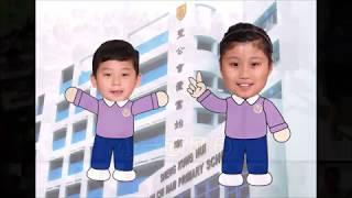 Publication Date: 2019-10-30 | Video Title: 聖公會置富始南小學 學校簡介 2019