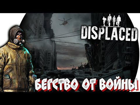 ◄ Displaced ► THIS WAR OF MINE meets THIS IS THE POLICE