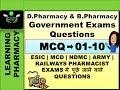 Pharmacy Government Exam Questions |MCQ 01-10| ESIC | MCD | NDMC | RAILWAYS | ARMY | NAVY Pharmacist