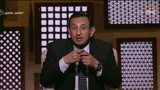 الشيخ رمضان عبدالمعز يروى قصة النبى إبراهيم وزوجته فى الصفا والمروة - لعلهم يفقهون