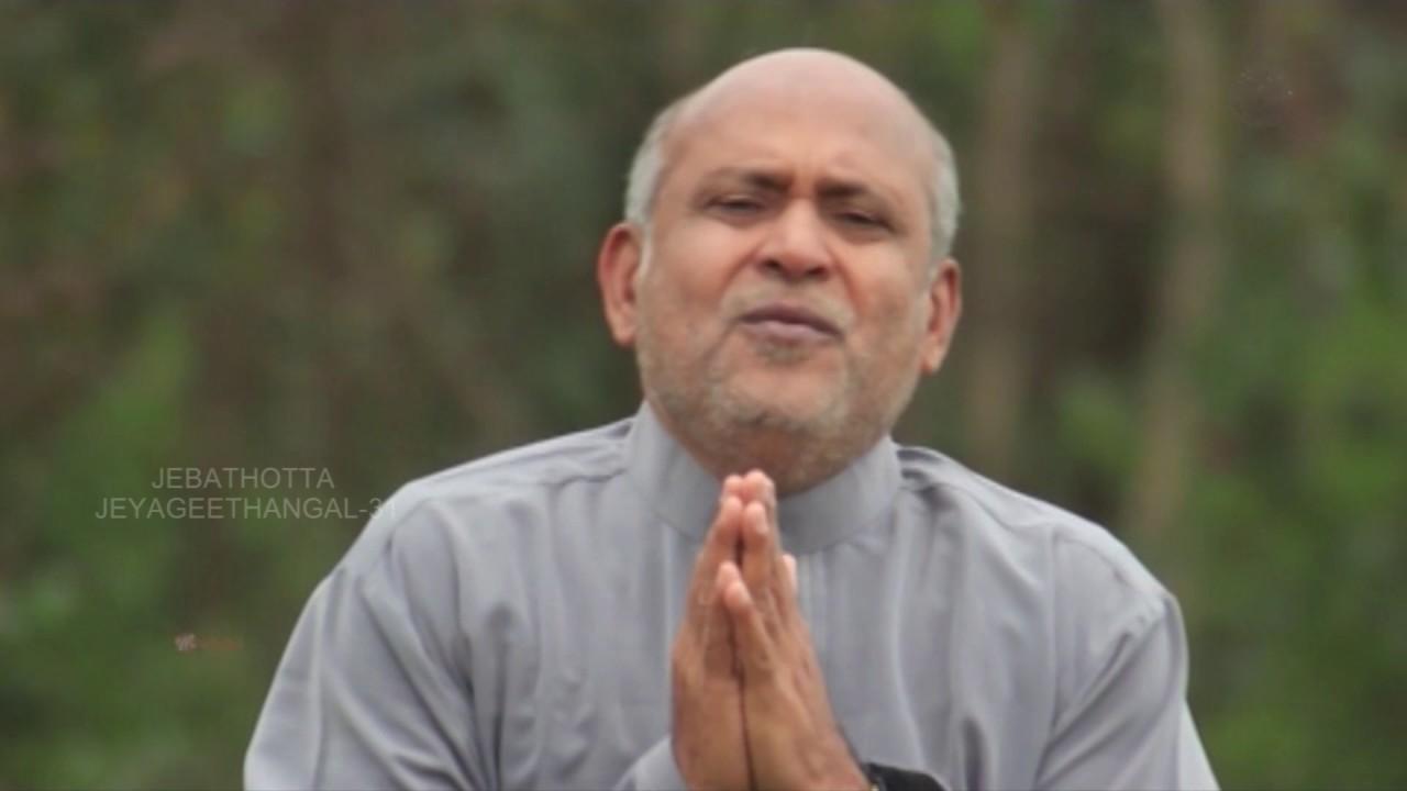 Fr.S.J.Berchmans Uyirinum Melanathu Song-Official (JJ-31) உயிரினும் மேலானது