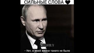 ♥ Подборка Лучших Видео Про Любовь Из ИНСТАГРАМА #1 ♥