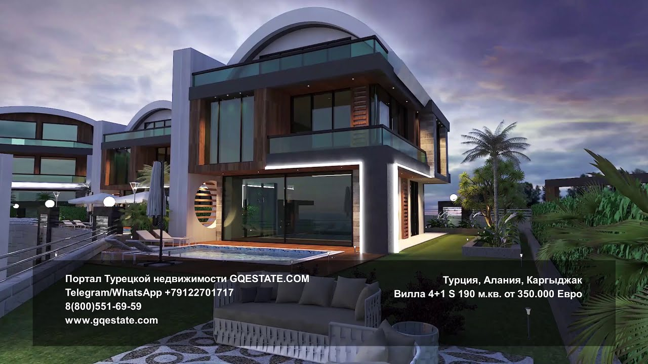 Купить маленький домик в турции недвижимость в софии цены